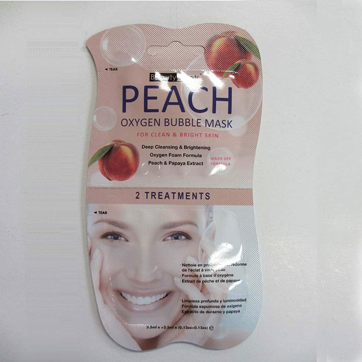 暖炉反発警察署BEAUTY TREATS Peach Oxygen Bubble Mask Peach (並行輸入品)