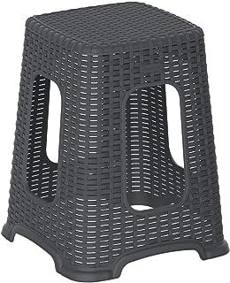 Cosmoplast Rattan High Stool Grey