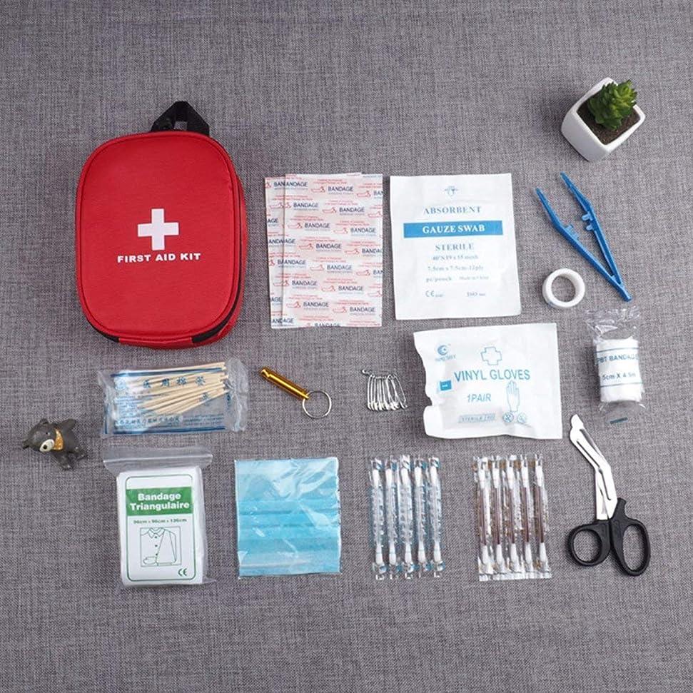 立証する鉄道駅デンマーク語YXTFN 15個セット ポータブル緊急サバイバルバッグ キャンプ 旅行 応急処置バッグセット