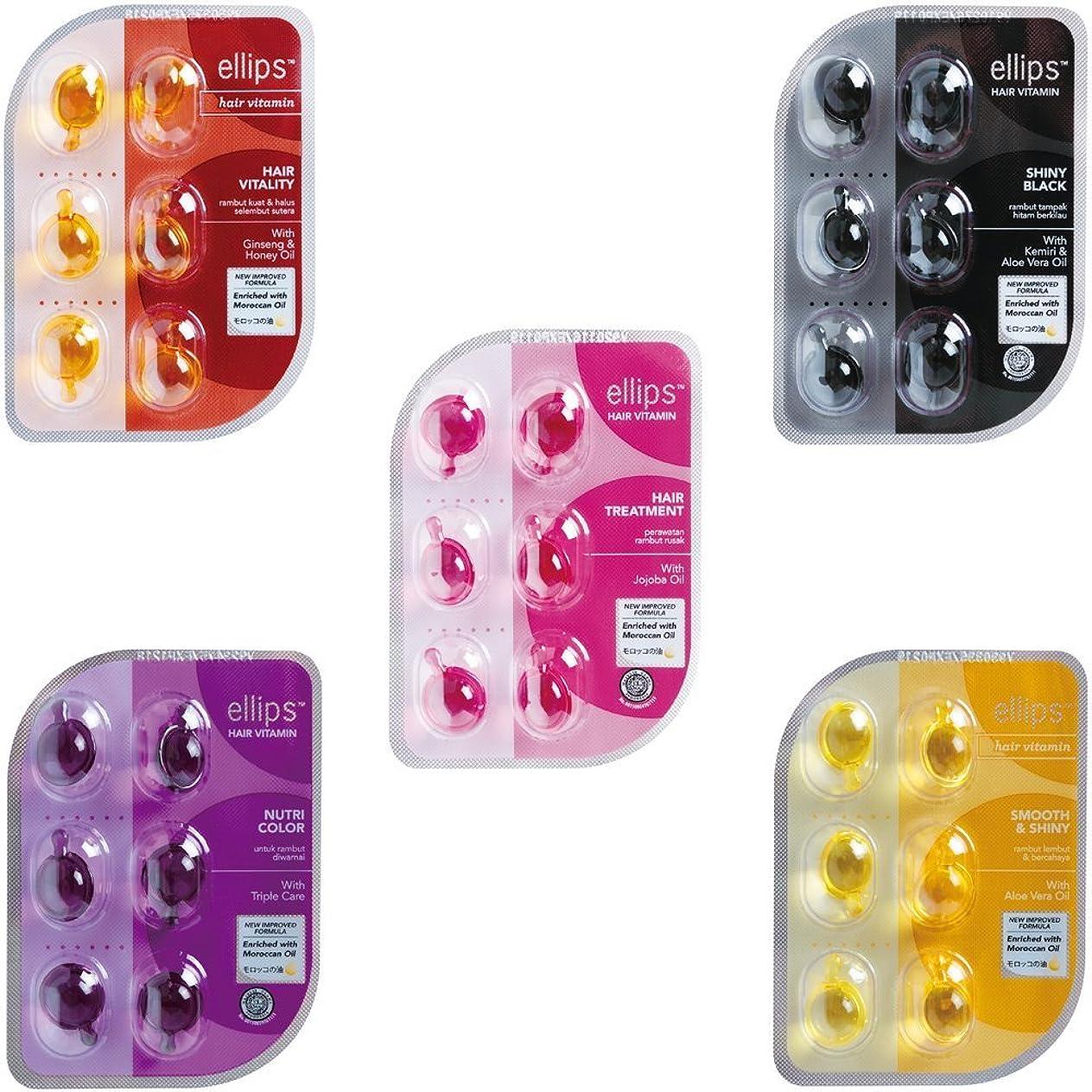 失態シャベルアソシエイト[5個セット] [ym] エリップス Ellips ヘアビタミン 6粒入り お試し 5種セット シートタイプ 洗い流さない トリートメント (5カラー)