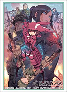 Sword Art Online GGO Alternative Pitohui Llenn Fukaziroh Card Game Character Sleeves Collection SAO HG Vol.1757 P.2 High Grade Anime Art