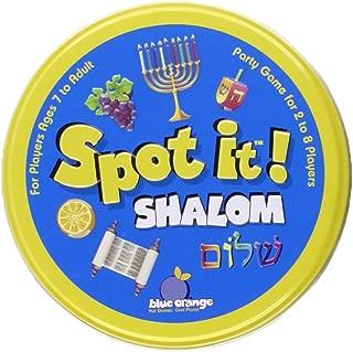 Spot It! Shalom
