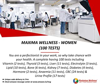Hindustan Wellness Maxima Wellness - Women Full Body Checkup (100 Tests) (Voucher Code delivered through email in 2 hours after order confirmation)