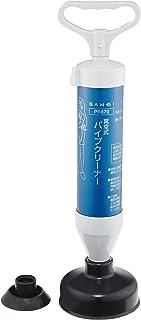 SANEI 【パイプのつまりを強力解消】 真空式パイプクリーナー 台所・洗面・トイレ用 PR870