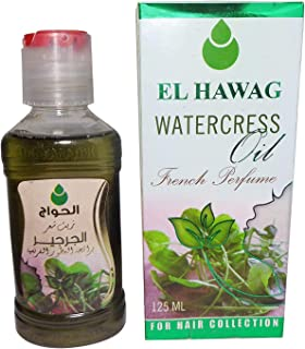Original Elhawag El Hawag Watercress Oil Hair Care Strengthens Gives Luster Full Protection (1 Pack = 4.41oz /125ml) زيت ش...