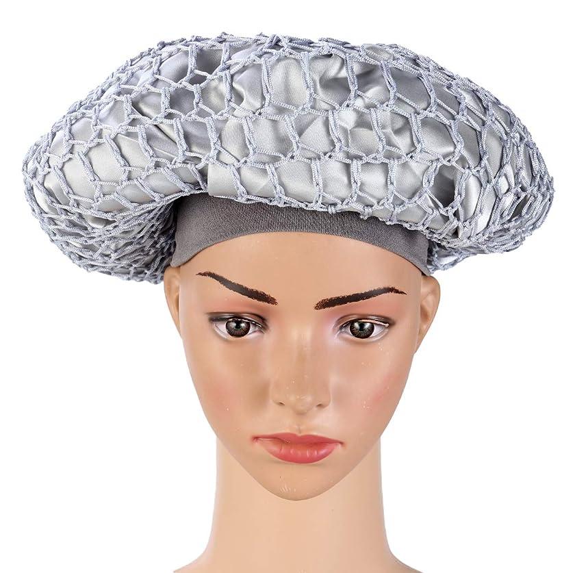 巡礼者前方へパッケージLurrose 二層寝袋ワイドバンド髪ビーニーターバン弾性ヘアネットシャワー風呂脱毛用(グレー)