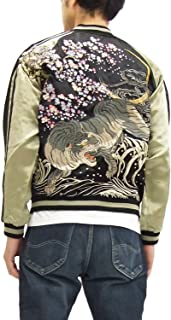SATORI Japanese Souvenir Jacket GSJR-002 Tiger Men's Sukajan