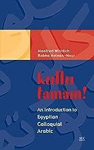 Best egyptian arabic textbook Reviews