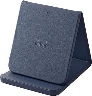 BRUNO ワイヤレスチャージャー 折りたたみスタンド ネイビー サイズなし BDE048-NV