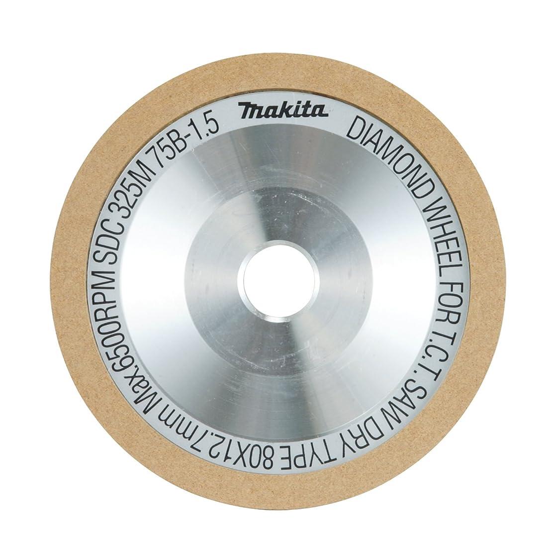 テニス番号求めるマキタ(Makita)  チップソー研磨機用ダイヤモンドホイール粒度600 A-20535 外径80