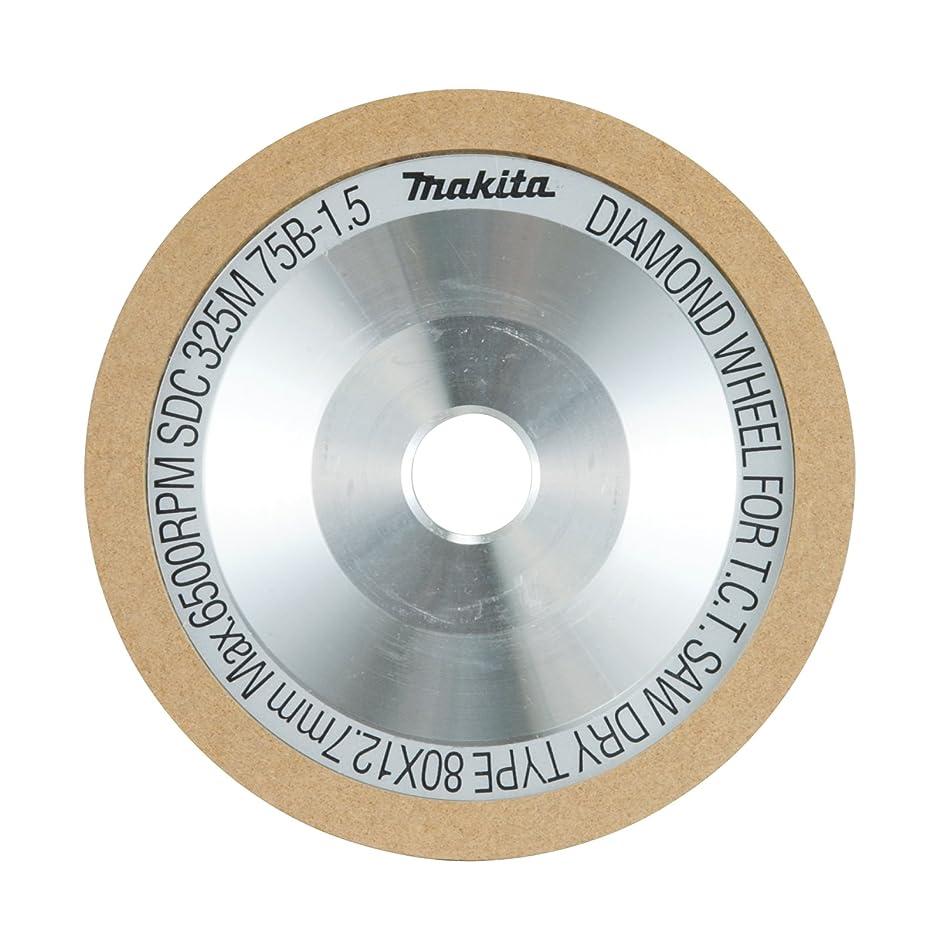 探偵融合布マキタ(Makita)  チップソー研磨機用ダイヤモンドホイール粒度600 A-20535 外径80