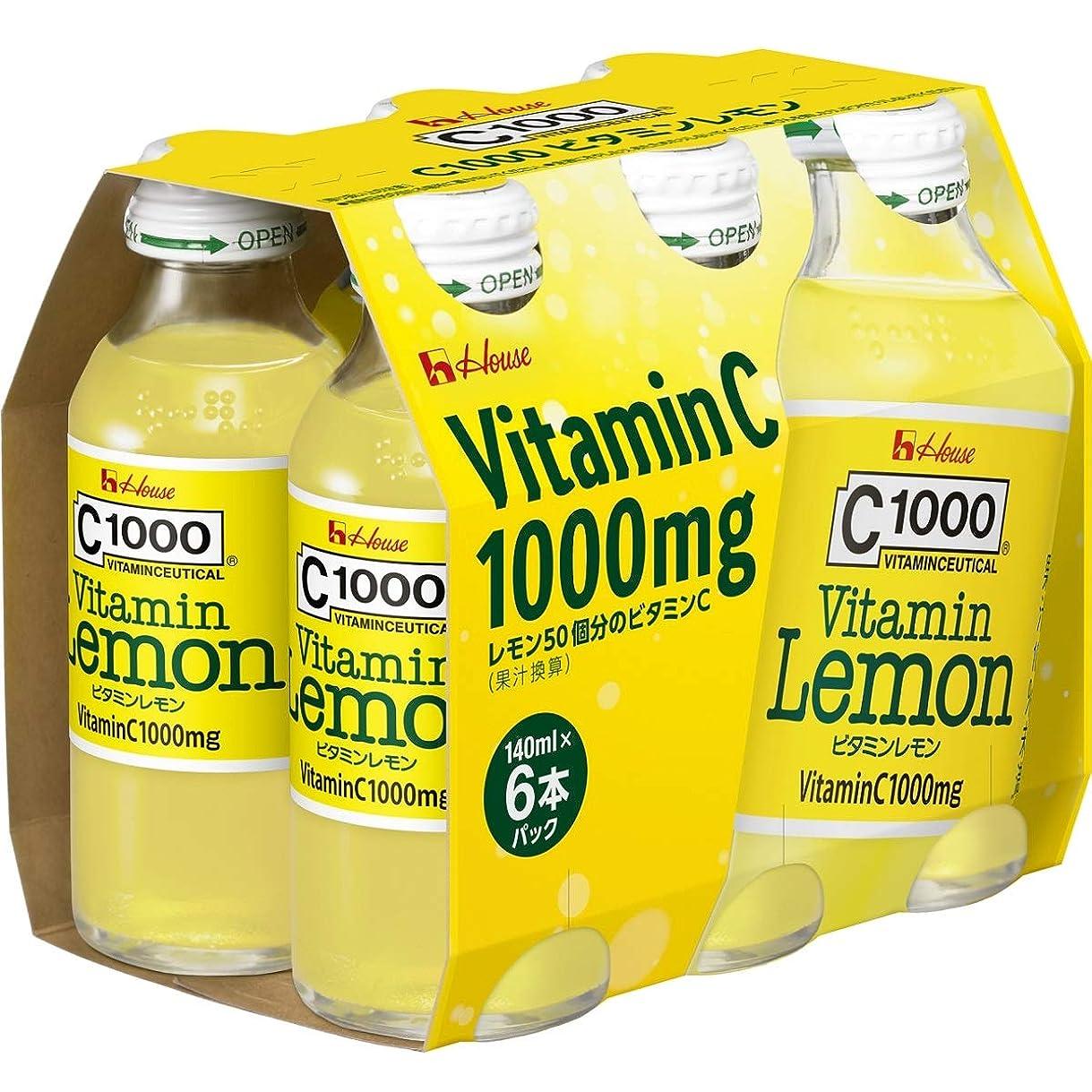 受粉者主観的インレイハウスウェルネスフーズ C1000 ビタミンレモン 6本パック(140g×6)