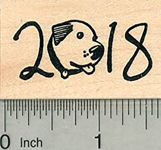 Year of the Dog Rubber Stamp, 2018