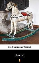 Детство (Detstvo. Childhood) (Russian Edition)
