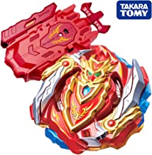 Best beyblade string launcher takara tomy Reviews