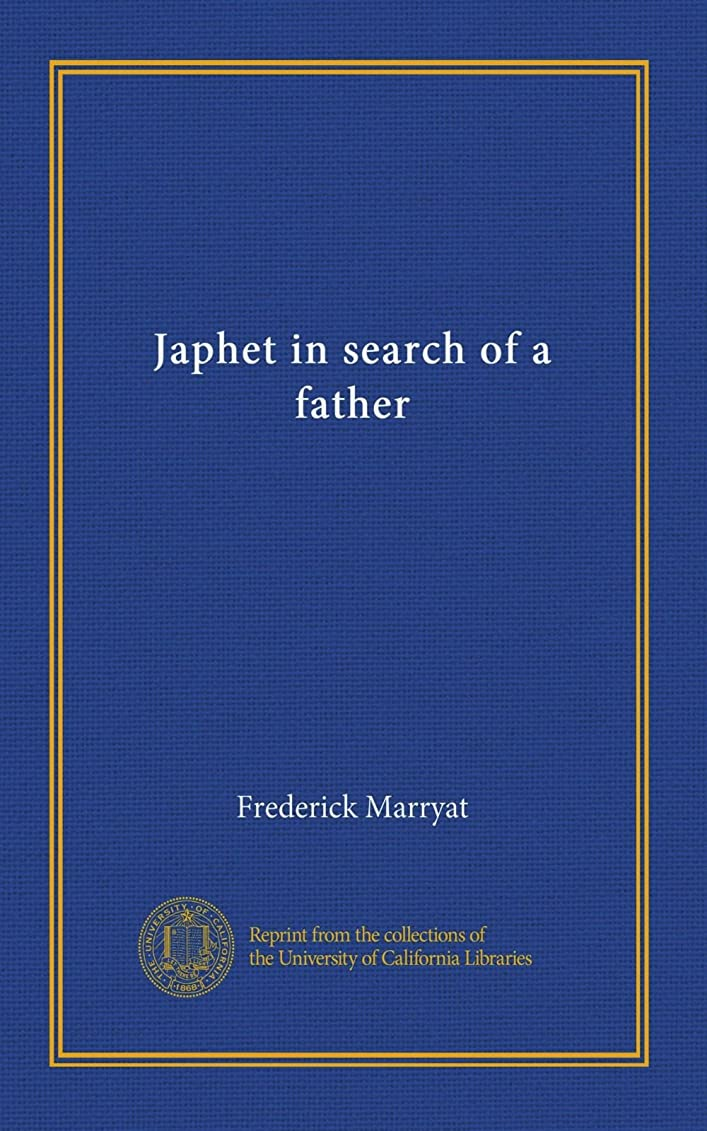 滝堤防コンパニオンJaphet in search of a father