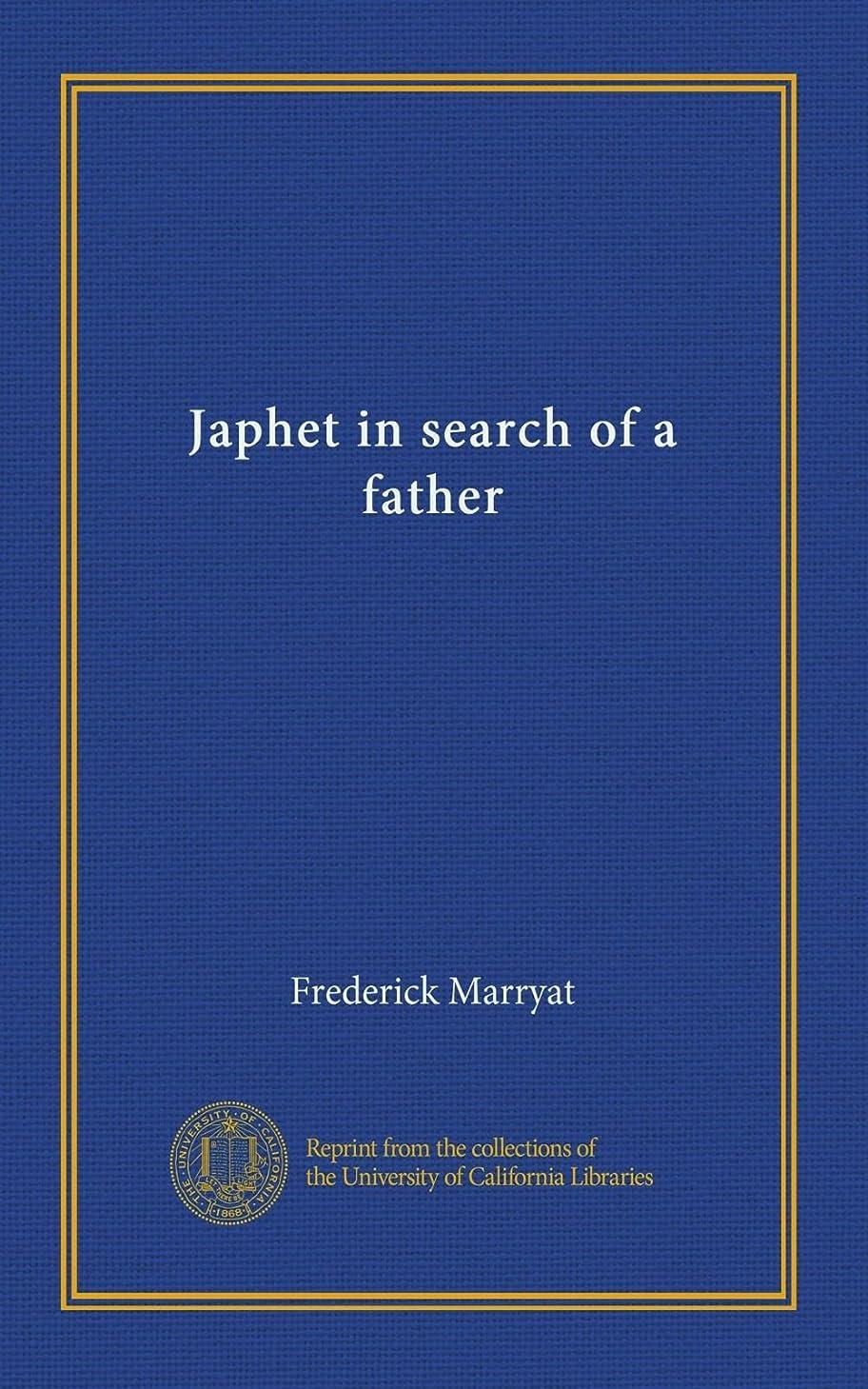 途方もない申込みグラディスJaphet in search of a father
