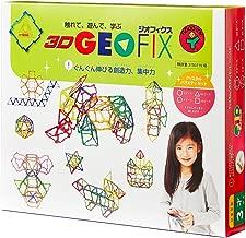 3D GEOFIX(ジオフィクス)/ジオシェイプス クリスタルバラエティセット 3歳からの知育玩具