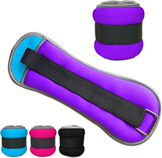 Vaupan Ankle/Wrist Weights, Small Leg Arm Hand Cuff Weights for Women Kids, Exercise Equipment with Adjustable Straps for ...
