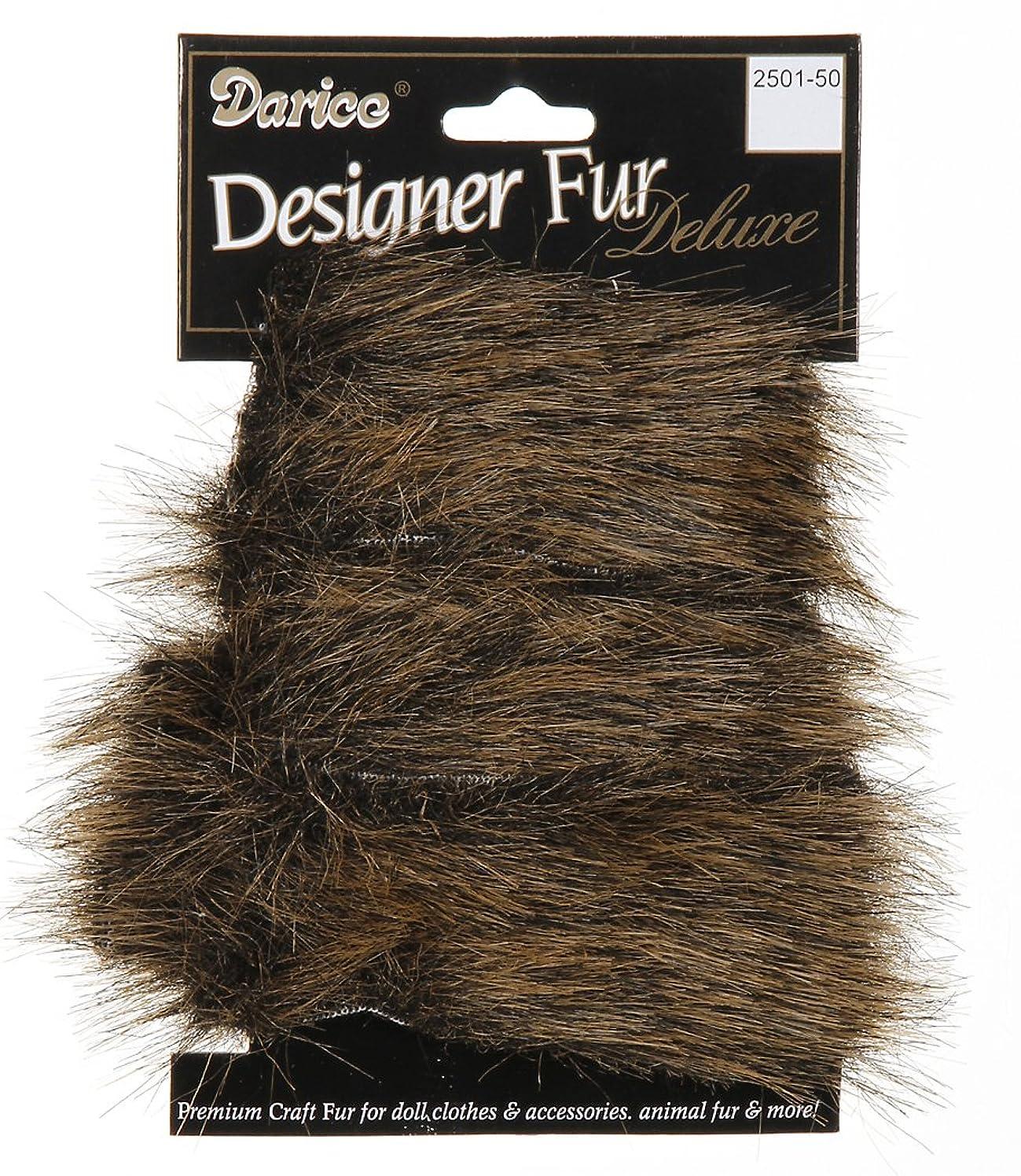 Luxury Fur Trim - Dark Brown - 2 x 30 inches