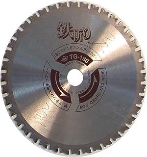 YSK工業 鉄斬り 305×2.2×56p×25.4 鉄・ステンレス用サーメットチップソー TG-305 消音レーザー入り 低速用