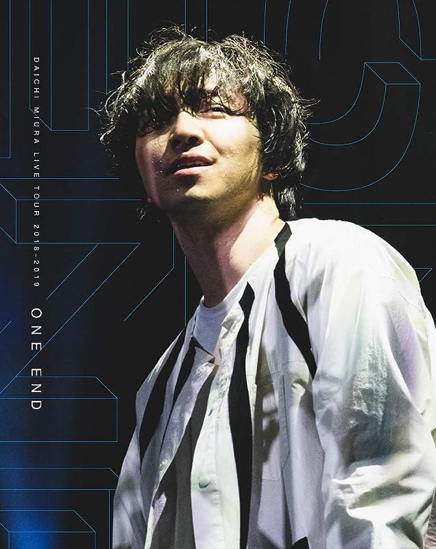乳白シェルターゾーンDAICHI MIURA LIVE TOUR ONE END in 大阪城ホール(Blu-ray Disc+CD2枚組)