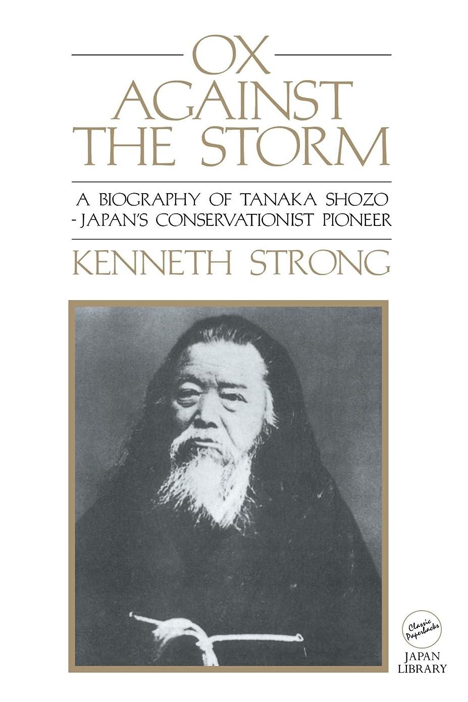 ゲーム食欲スチュワーデスOx Against the Storm: A Biography of Tanaka Shozo: Japans Conservationist Pioneer (Classic Paperbacks)