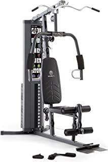 Best marcy by impex home gym Reviews
