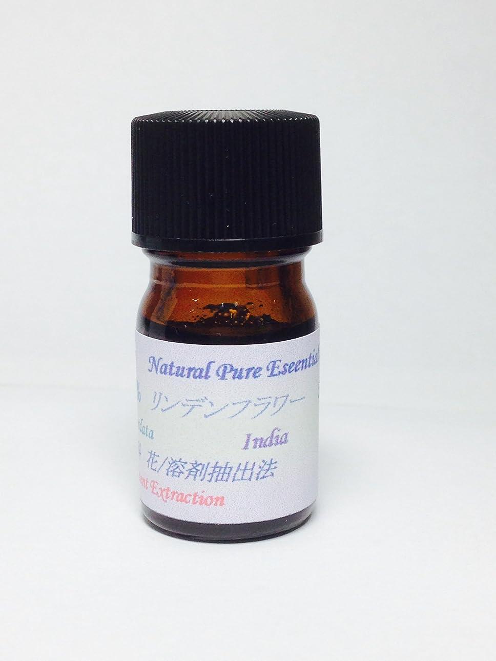 ベアリングサークルサイレント幻滅するリンデン フラワー Abs25% エッセンシャルオイル 高級精油 5ml