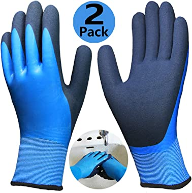 Hanhelp safety 2 Pairs Superior Grip Waterproof Work Gloves, Double Coating Nylon Liner Comfortable for Garden Auto Multi-Pur