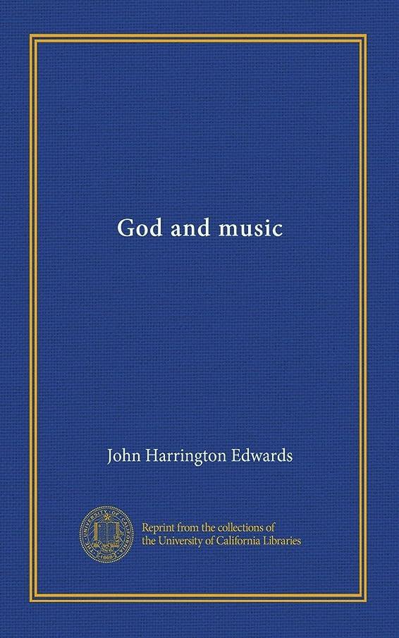 肖像画プログラム本体God and music