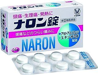 【指定第2類医薬品】ナロン錠 24錠