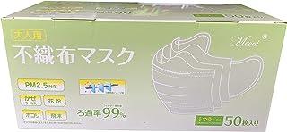 Gekwalificeerd medische mondmaskers 50 stuks Nieuwe Versie!!! [Vandaag bestellen, Morgen thuis]