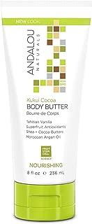 Andalou Naturals Kukui Cocoa Nourishing Body Butter, 8 Ounce