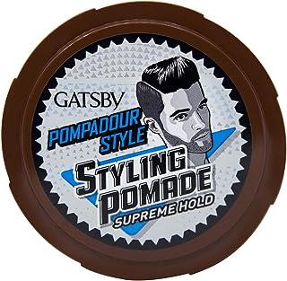 Gatsby Styling Pomade Supreme Hold, 75g