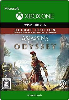 アサシン クリード オデッセイ デラックスエディション | Xbox One|オンラインコード版