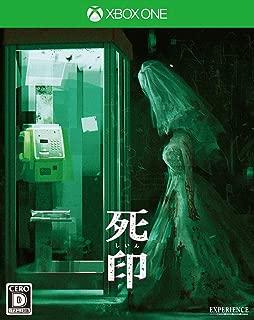 死印 - XboxOne