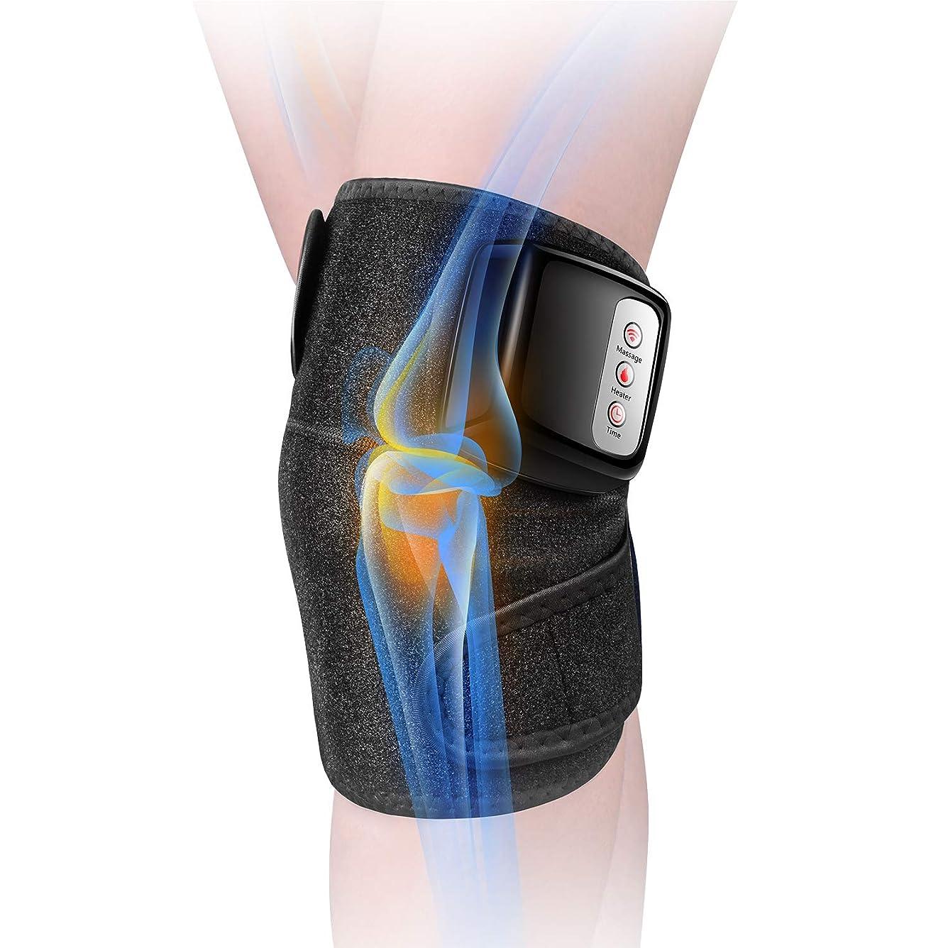 残る反射細心のマッサージ器 フットマッサージャー 膝マッサージャー ひざ 太もも 腕 肩 肘 ヒーター付き 振動 マッサージ機 レッグマッサージャー 通気性 赤外線療法 膝サポーター ストレス解消 温熱マッサージ