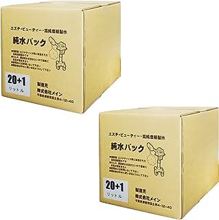 2個セット 増量中 21L 高純度 精製水 20L+1L 純水パック コック付 日本製 エステ スチーマー オートクレーブ 滅菌器