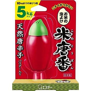 米唐番 米びつ用防虫剤 5kgタイプ (日本製) 25g