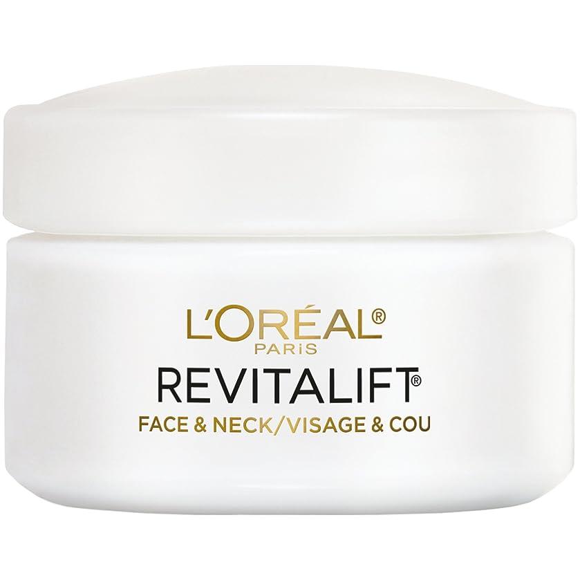 導出間接的石膏L'Oreal Paris Advanced RevitaLift Face and Neck Day Cream, 1.7 Ounce (並行輸入品)