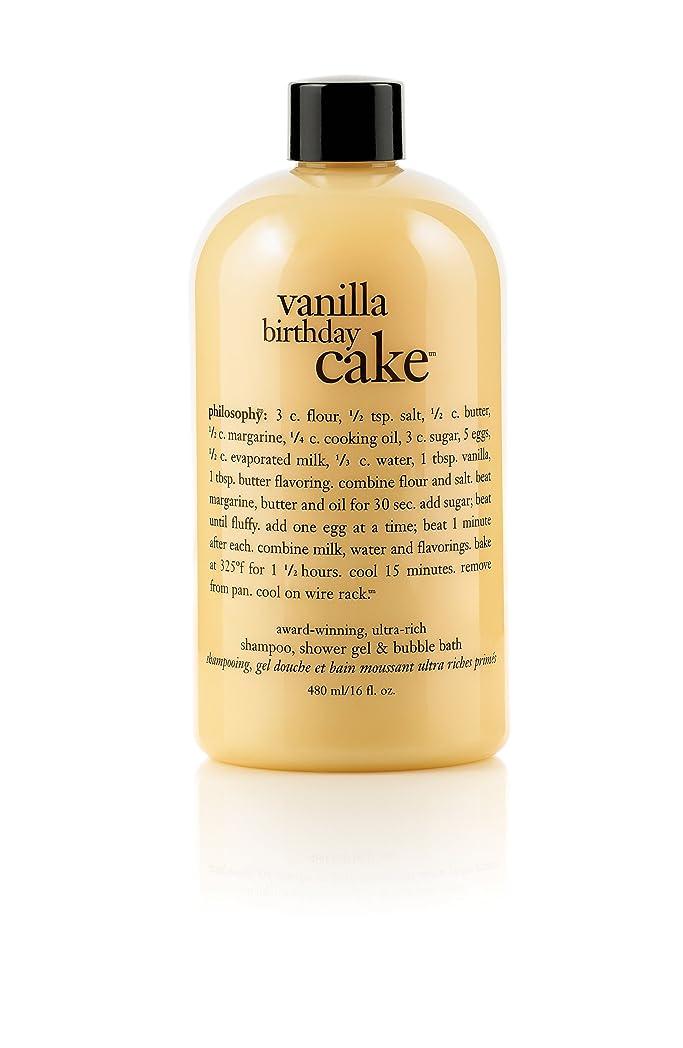敷居アラビア語レーザPhilosophy Vanilla Birthday Cake Shampoo, Shower Gel & Bubble Bath (並行輸入品)