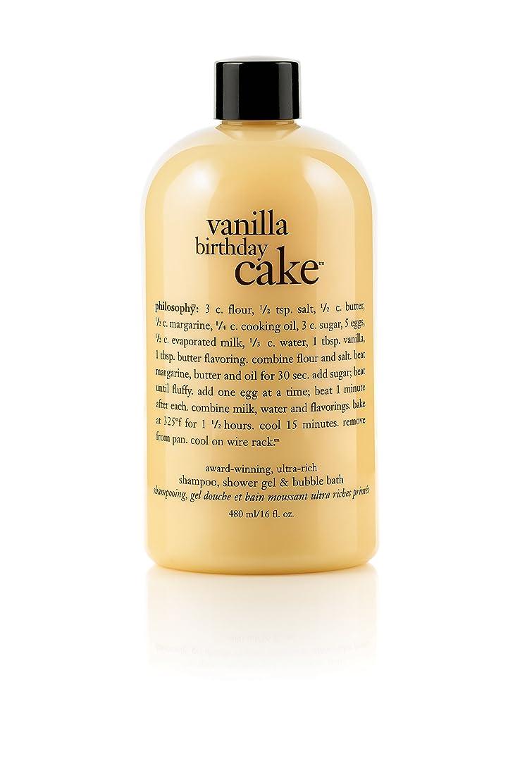 和解するグリット動力学Philosophy Vanilla Birthday Cake Shampoo, Shower Gel & Bubble Bath (並行輸入品)