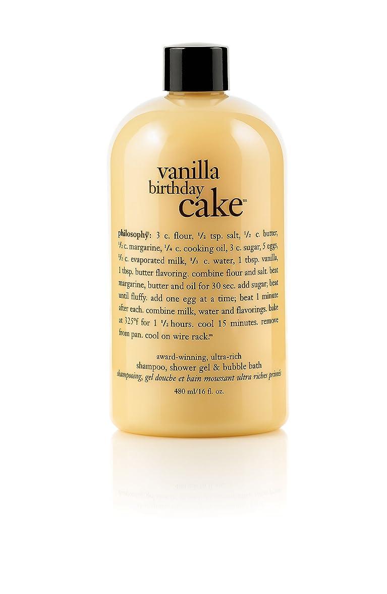 化合物配管滑りやすいPhilosophy Vanilla Birthday Cake Shampoo, Shower Gel & Bubble Bath (並行輸入品)