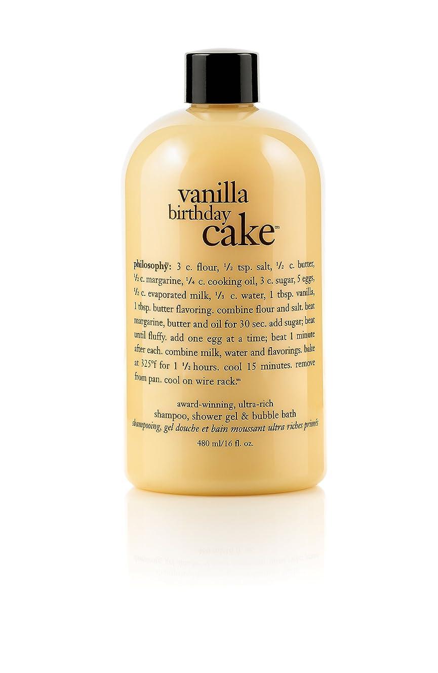 崖ミッション眉をひそめるPhilosophy Vanilla Birthday Cake Shampoo, Shower Gel & Bubble Bath (並行輸入品)