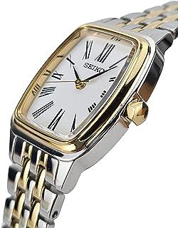 Seiko Women's White Dial Stainless Steel Band Watch - SRZ476P1