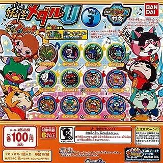 Gashapon Yokai Watch Yokai medal U vol.3 set of 12 (type:DX Yokai watch U prototype only)
