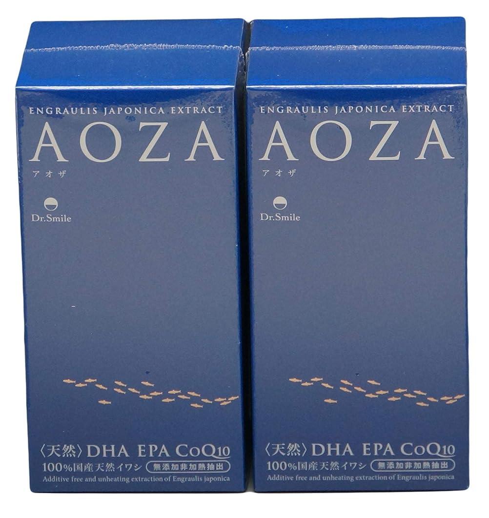 封建世紀独占AOZA - アオザ300粒 2個セット ドクタースマイル オメガ3(DHA?EPA?コエンザイムQ10)含有サプリメント