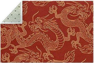 HEOEH Indoor Absorbat Door Mat, Chinese Dragons Fighting Gold in Red Background Pattern, 79 x 59 Inch Indoor Outdoor Mat D...