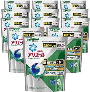 【ケース販売】 アリエール 洗濯洗剤 部屋干し用 リビングドライジェルボール3D 詰め替え 18個×12個